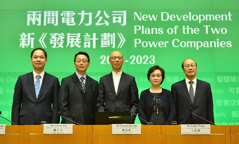 ​Government approves new Development Plans of two power companies